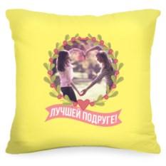 Подушка с вашим фото «Лучшей подруге!»
