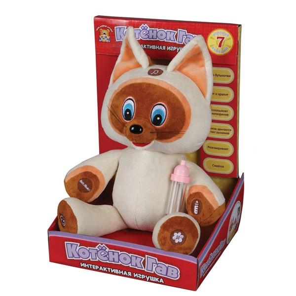 Интерактивная игрушка «Котёнок Гав»