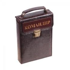 Набор в кожаной сумке-кейсе на 2 персоны «Командир»