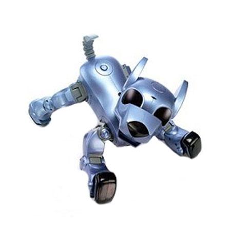 Интерактивная игрушка «Собака электронная I-Cybie»