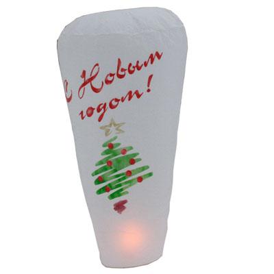 Небесный фонарик «Новый Год»