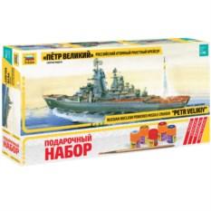 Модель для склеивания Крейсер Петр Великий