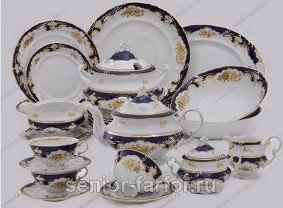 Чайно-столовый сервиз серии Соната, с темным рисунком