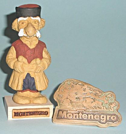 Набор сувениров Гордость Черногории