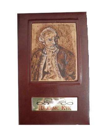 Подарочное издание «Великие путешественники. Джеймс Кук»
