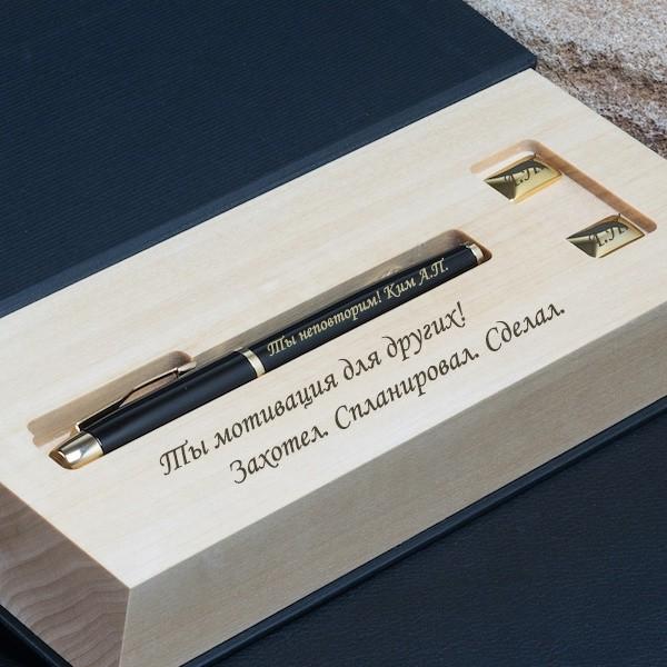 Подарочный набор ручка Parker и запонки Джентльмен с гравировкой