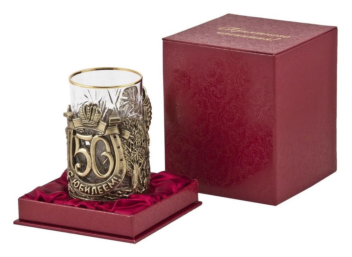 Недорогой подарок что подарить мужчине на 50 лет 71