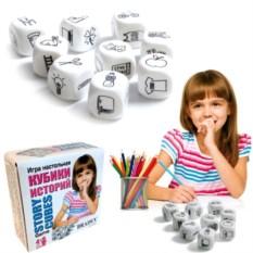 Игра настольная «Кубики историй»