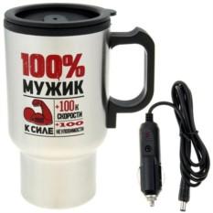 Автомобильная термокружка «100% Мужик»