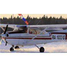 Подарочный сертификат Пилотирование самолета