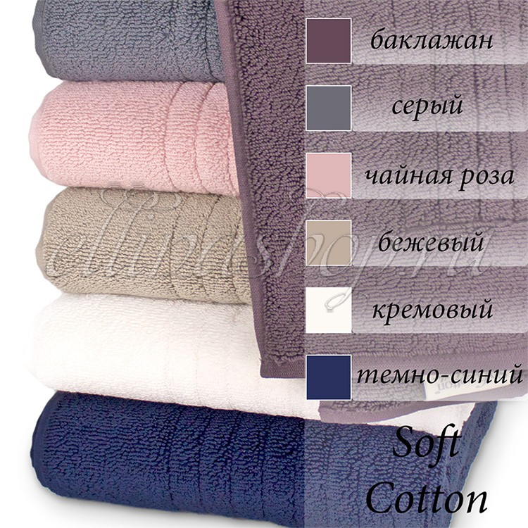 Полотенце для ног Loft