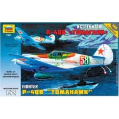 Сборная модель Истребитель П-40Б Томагавк»