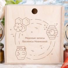 Набор фруктового крем-мёда «Медовые запасы»