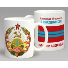 Именная подарочная кружка «Туркменская ССР»