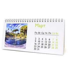 Настольный календарь с Вашими изображениями