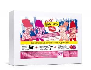 Набор для вечеринки Дерзкий девичник
