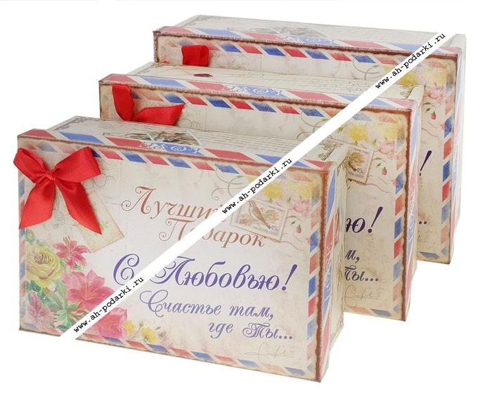 Набор коробок 3 в 1 Письмо любви