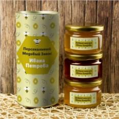 Именной набор «Подарочный мед»