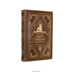 Книга Джек Лондон Собрание сочинений в 14 томах
