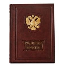 Книга «Русская охота. Исторический очерк Н.И. Кутепова»