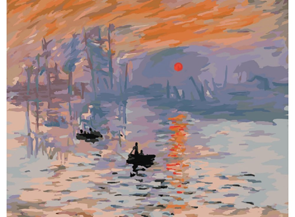 Картины по номерам «Впечатление. Восходящее солнце»
