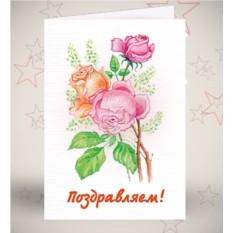 Поздравительная открытка «Розы»