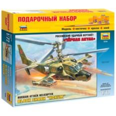 Сборная модель Российский ударный вертолет Черная акула»