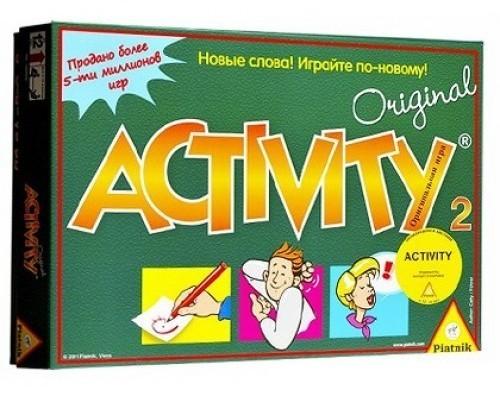 Настольная игра Активити-2