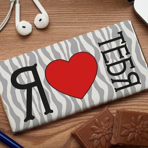 Шоколадная открытка Красное сердце