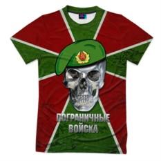 Мужская футболка 3D с полной запечаткой Пограничные войска