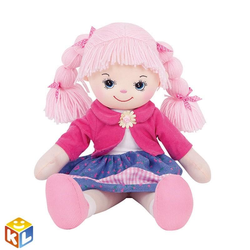 Кукла Земляничка, 50 см
