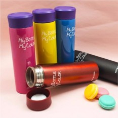 Термокружка My Bottle My Color