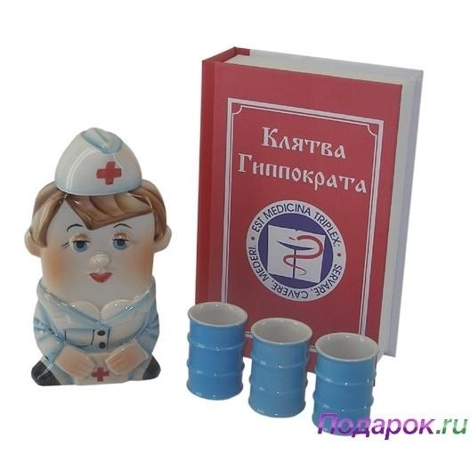 Набор «Медсестра» + 3 рюмки