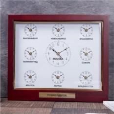 Часы Время России