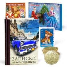 Новогодний набор с записной книжкой «Записки автомобилиста»