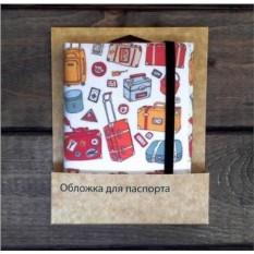 Обложка для паспорта Baggage