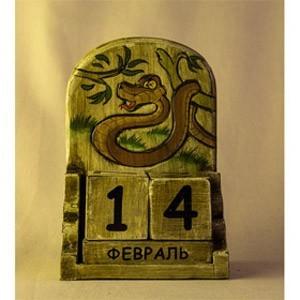 Календарь Змея в джунглях (Декор антик)