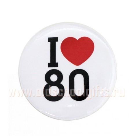 Магнит I love 80