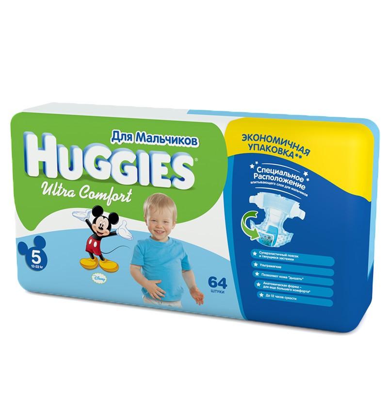 Подгузники Huggies Ultra Comfort Giga 5 (12-22 кг) 64 шт.