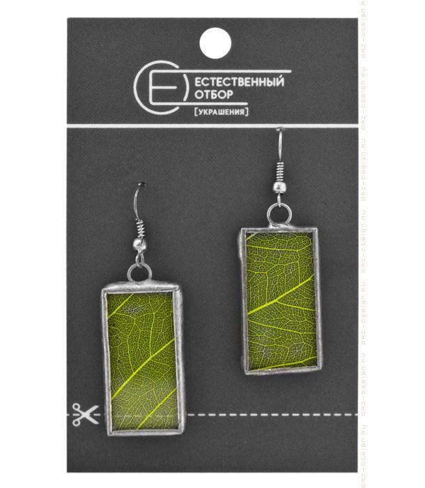 Серьги Зеленый лист