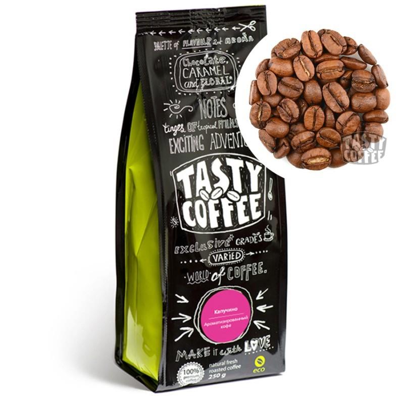Ароматизированный кофе Бразилия Сантос (250 гр.)