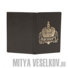 Обложка для паспорта Spektr-tsar