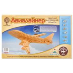 Деревянная сборная модель «Авиалайнер»