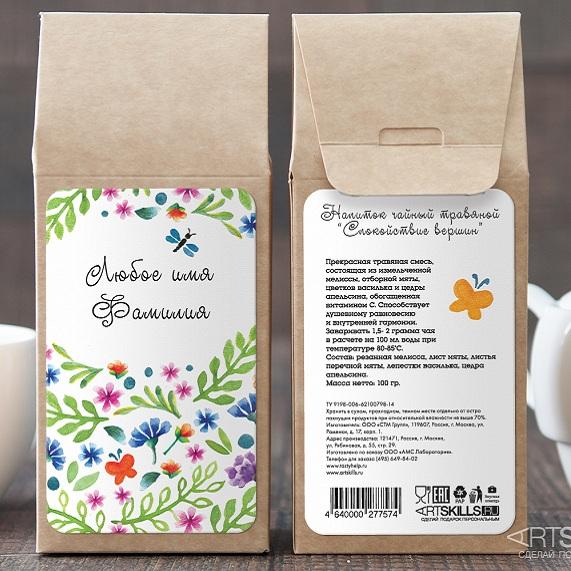 Травяной чай Вкус лета