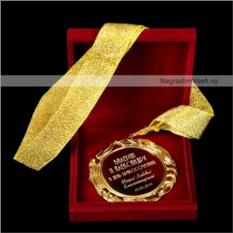 Медаль Молодоженам на свадьбу