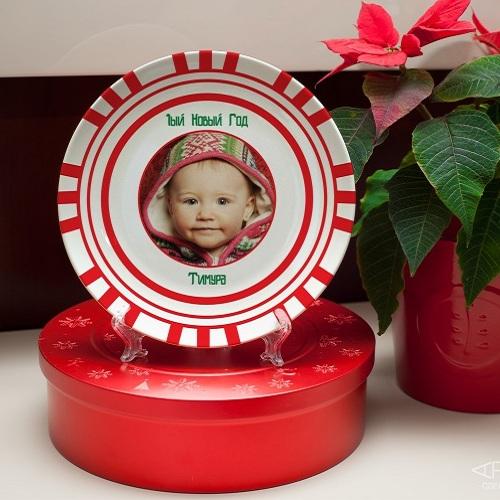 Именная тарелка Красный диск