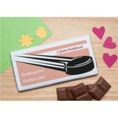 Шоколадная открытка Шайбу!