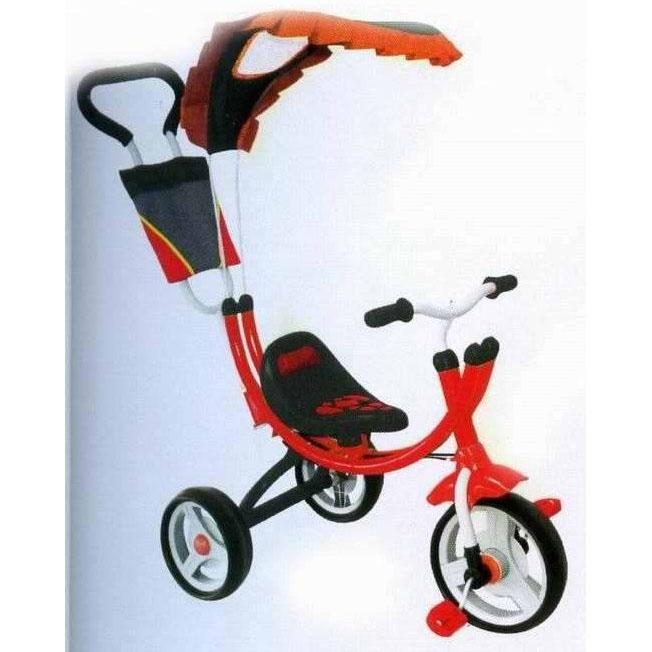 Велосипед 3-х колёсный с изогнутой рамой
