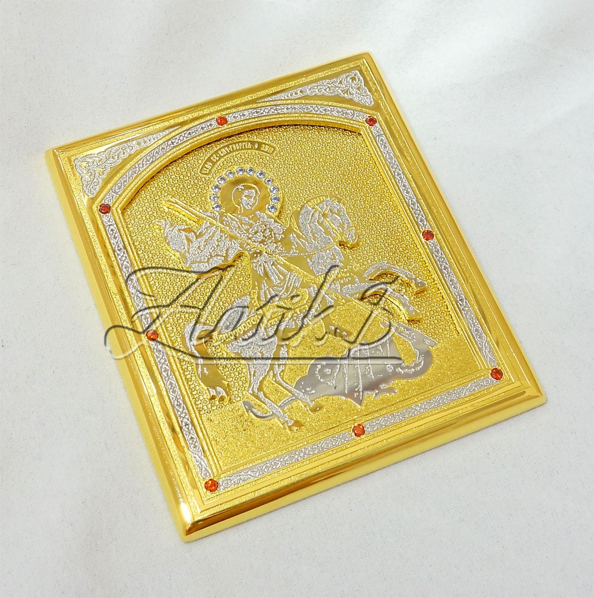 Карманная икона Георгия Победоносца