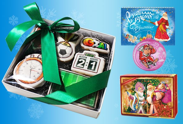 Новогодний подарок с волшебным печеньем «Все на матч»